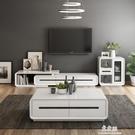 全套茶幾電視櫃組合現代簡約北歐客廳小戶型...