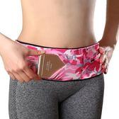 運動腰包多功能腰帶防水跑步防盜隱形貼身手機小腰包男女戶外