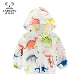 拉比樹2019新款童裝嬰兒寶寶透氣開衫薄外套 男童春夏裝防曬衣服