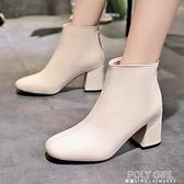 2021新款磨砂短靴秋季高跟鞋百搭春秋單靴女靴子圓頭粗跟馬丁靴潮 夏季新品