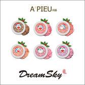 【即期品】韓國 APIEU 哆啦A夢 聖誕系列 柔和腮紅 聯名款 修飾 蘋果肌 打亮 (4.5g/盒) DreamSky