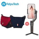 【Feiyu 飛宇】VLOG pocket 2 折疊口袋型三軸穩定器+ 專業攝影多功能郵差包(紅/藍隨機色)