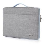 筆電包 蘋果戴爾華碩聯想筆記本手提電腦包15.6寸男女小米內膽包‧復古‧衣閣