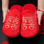 婚慶拖鞋 婚禮結婚喜慶用品 婚慶結婚拖鞋 老公老婆龍鳳刺繡情侶拖鞋子【美物居家館】