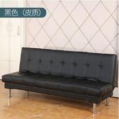 折疊床 簡易沙髮床單人可折疊客廳1.5米兩用皮藝懶人三人1.8米 【四月特惠】 LX