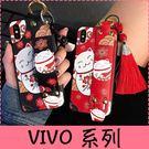 【萌萌噠】VIVO NEX 旗艦版 X21 螢幕指紋版 爆款流蘇腕帶支架保護殼  全包黑邊軟殼 手機殼 手機套