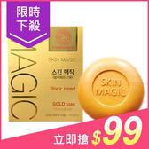韓國 Skin Magic 黃金魔法粉刺導出皂(100g)【小三美日】洗臉皂 原價$120
