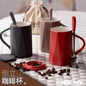 馬克杯 創意男女學生馬克杯韓版咖啡杯帶蓋勺潮流家用喝茶水陶瓷杯子情侶 【全館9折】