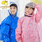 兒童滿版印花書包位設計透氣雨衣...
