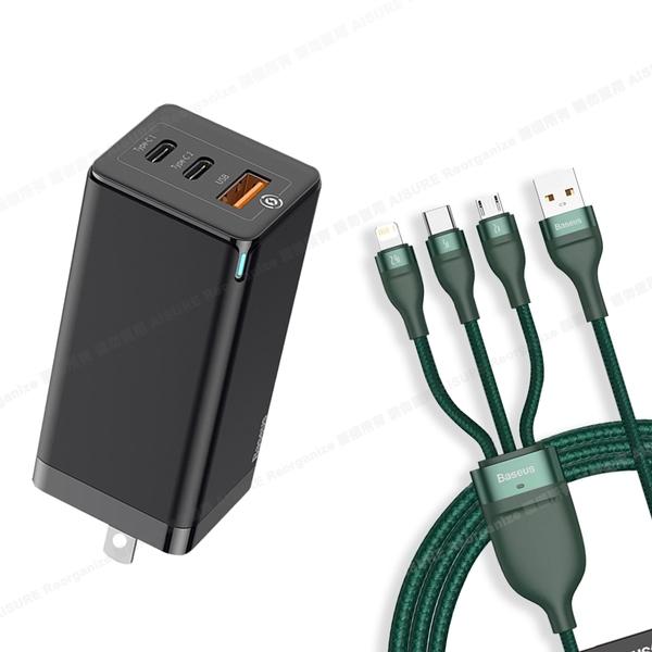 Baseus倍思 GaN迷你65W快充充電頭(台灣版)黑色+閃速三合一快充傳輸充電線-黑色/綠色