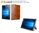 【愛瘋潮】ICARER 復古油蠟 Surface Pro 4 單底背蓋 手工真皮保護套