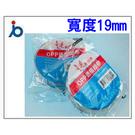 【熱門採購品】四維 鹿頭牌 OPP 膠帶 3/4吋 PPS7 透明 膠帶 (19mmX40Y) /捲