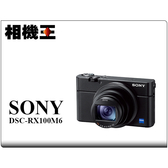 Sony RX100 VI〔RX100M6 RX100 M6〕公司貨