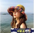 民族風遮陽帽 旅游帽子度假大帽檐女夏天出游遮臉百搭防紫外線漁夫帽防曬 8號店