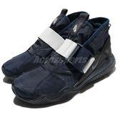 【五折特賣】Nike Komyuter SE KMTR 深藍 黑 白 男鞋 休閒鞋 可調整 運動鞋【PUMP306】 AA0531-400