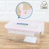 Glass Lock強化玻璃保鮮盒上蓋透氣孔1100ml長方型便當盒RP518A-大廚師百貨