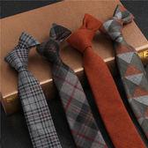 印跡 6cm英倫北歐日式純色格子羊絨毛呢子紳士中年成熟潮男士領帶 萬聖節禮物