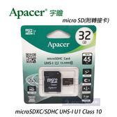 Apacer 宇瞻 32GB 記憶卡(附轉卡) microSDXC/SDHC UHS-I U1 Class 10