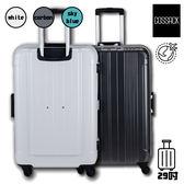 🛫實質系列🛫COSSACK 29 PC鋁框行李箱 出國 旅遊 硬殼行李箱 旅行箱 29吋 CS11-2016029