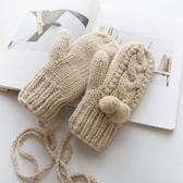 保暖連指手套女冬可愛韓版 學生加厚掛脖毛線手套