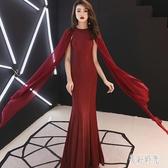 晚禮服胖MM女裝新款宴會尾牙高貴紅色年會敬酒服長款性感魚尾洋裝連身裙 DR31946【美好時光】