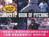 二手書博民逛書店The罕見Louisville Slugger Complete Book Of PitchingY25517