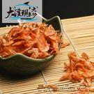 宜蘭大溪極品 櫻花蝦 / 正櫻蝦 ( 乾燥 一公斤±10% )【大溪現流】