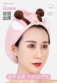 幹髮帽可愛超強吸水浴帽洗頭發速幹毛巾包頭女幹發巾擦頭幹幹優拓