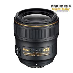 【隨貨送B+W拭鏡紙】Nikon AF-S 35mm F1.4G 人像鏡 F1.4 【活動申請享延長保固】(35 1.4;國祥公司貨)