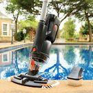 吸污機 嬰兒游泳池設備景觀魚池浴池手動清潔機水下吸塵器 - 維科特