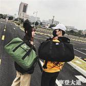 健身包女運動包潮男韓版行李包袋訓練包大容量輕便手提短途旅行包『摩登大道』