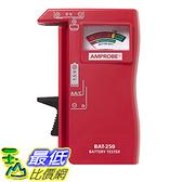 [美國直購] Amprobe BAT-250 Battery Tester