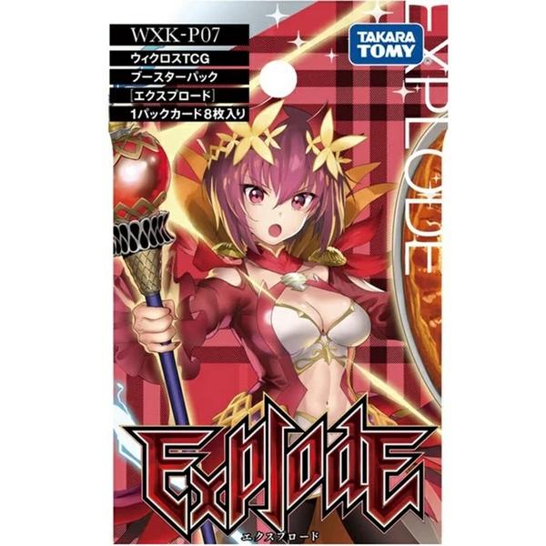 WIXOSS 戰鬥少女 WXK-P07 EXPLODE 補充包 (中盒20入)