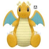 4月預收 玩具e哥 景品 精靈寶可夢帶著一起走大型絨毛布偶 快龍 A款 代理17265