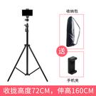 手機直播支架 三腳架 自拍三角架 夾快手攝影多功能相機錄像視頻拍照  快速出貨