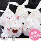 烘焙餅乾袋 齜牙笑長耳朵兔子 糖果蛋糕袋 包裝袋 100入