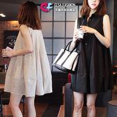 洋裝 簡約小立領蓬蓬背心裙 艾爾莎【TAE6540】