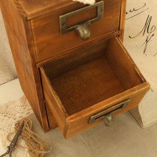 做舊複古實木三抽屜 首飾盒 收納櫃