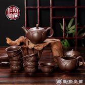 宜興紫砂功夫茶具整套裝辦公室家用陶瓷泡茶壺6人茶杯小簡約創意 優家小鋪igo