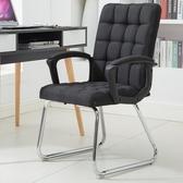 辦公椅家用電腦椅職員椅會議椅學生宿舍座椅現代簡約靠背椅子LX 玩趣3C
