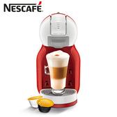 【雀巢】DOLCE GUSTO 膠囊咖啡機 MiniMe (型號:9770)