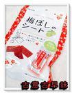 古意古早味 日本梅片 (40公克/包) ...