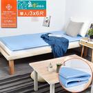 床墊/單人床墊/抗菌床墊/折疊床墊 窩床的日子|大和抗菌5cm記憶床墊-單人3x6尺【C08112】