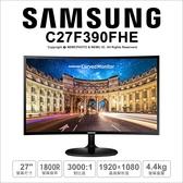 """【可刷卡】SAMSUNG 三星 27吋 液晶顯示器 C27F390FHE(27""""VA曲面面板+VGA+HDMI) 螢幕 薪創數位"""
