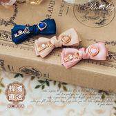髮飾 韓國直送水鑽愛心鑰匙造型蝴蝶結髮夾-Ruby s 露比午茶