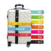 NY-26 糖果色 行李箱束帶 強力魔鬼氈 行李帶 固定帶 困綁帶 打包帶 可調式束帶 行李綁帶 旅行外出