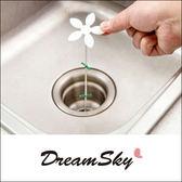 小花 地漏款 管道 疏通器 水管 清潔 去污 通水管 阻塞 DreamSky