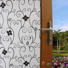 壁貼【橘果設計】藤蔓 玻璃貼 90*500CM 防曬抗熱 透明玻璃變磨砂玻璃 壁紙 壁貼