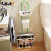 創意廁所洗手間衛生間廁紙衛生紙架歐式捲紙架落地浴室馬桶置物架HD【新店開業,限時85折】