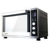 山崎微電腦45L電子控溫不鏽鋼全能電烤箱SK-4680M(大全配)[輸入Yahoo618再折$1000]